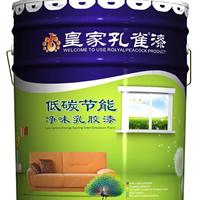 供应遮盖率百分百的皇家孔雀漆-内墙乳胶漆