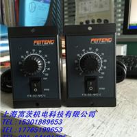 供应FS-02-MCU全功能调速器