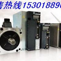 供应HQ4M40-10S30A2带刹车伺服电机