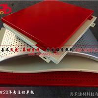 河南店铺氟碳造型铝单板,冲孔、雕花铝板