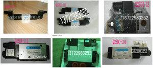 肇庆DQK系列电磁阀   DQK-2452 DQK-1462