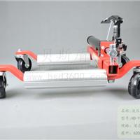 手动移车器 轮式拖车器 移车器