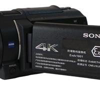 供应高清手持式防爆摄像机Exdv1601