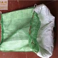 供应植生袋,生态袋,护坡袋