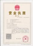 重庆荣皇机械有限公司