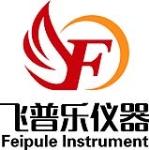 四川飞普乐仪器仪表有限公司