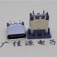 USB3.1Type-C����10.5MMĸ��а�