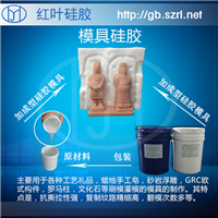 供应加成型模具硅胶液体硅胶