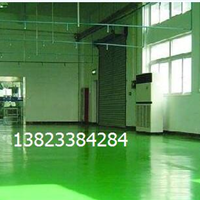 江门厂房环氧地坪|江门厂房环氧地坪价格