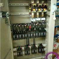 供应高低压配电箱控制柜,批发品牌低压电器