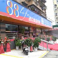 供应向南88进口食品连锁店三浦自动门