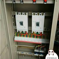 供应成套配电箱、控制柜,批发电工电料