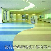 供应内蒙古诚康PVC塑胶地板CK-41
