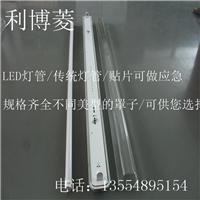 供应LED三防灯外壳 贴片三防灯外壳