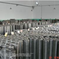 供应不锈钢筛网 6目8目10目12目16目20目