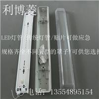 供应8双支三防灯 IP65三防灯 三防灯外壳