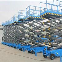 供应辽宁升降机厂家大连10米升降机