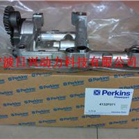 供应Perkins珀金斯发动机机油泵油泵燃油泵