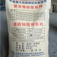 阜新生产钢筋阻锈剂厂家