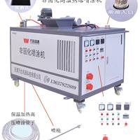 供应非固化沥青热熔喷涂机W-501型