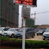 供应广西南宁施工工地扬尘噪音监测设备
