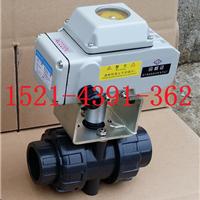 Q921F-10S电动UPVC承插式活接塑料球阀