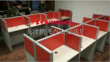 天兴之鹏办公家具厂