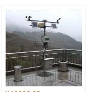 供应户外雨量太阳辐射温湿度风速风向监测站