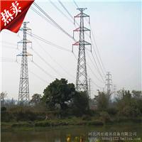 供应  电力高压杆 110kv输电线路铁塔