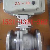 Q941F-150LB开关型AC220V美标法兰电动球阀