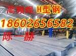 高频焊接h型钢厂家 200*100*3.2*4.5