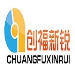 北京创福新锐电器有限公司