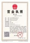 上海川�f格栅板制造有限公司