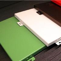 供应氟碳铝单板,双曲铝单板,铝单板厂家批发