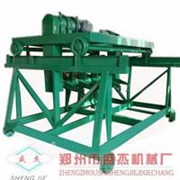 供应河南小型鸡粪发酵有机肥翻堆机设备