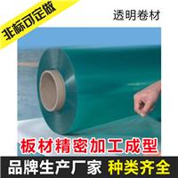 PC薄膜 吸塑用薄片 聚碳超薄透明PC片