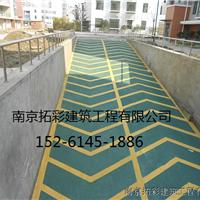 供应南京无震动止滑型坡道\扬州专用坡道