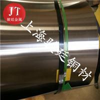 BAl13-3厂家 BAl13-3铝白铜价格