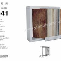 大板耐用便携式大理石展示柜S541