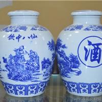 上海高档密封储存酒坛子酒瓶批发定制