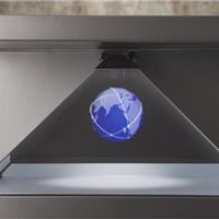 供应360度全息影像展柜厂家_3D全息展示柜