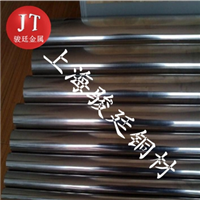 BFe30-1-1厂家BFe30-1-1铁白铜价格