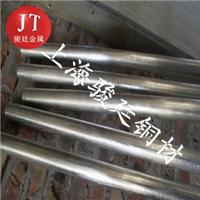 BFe10-1-1厂家BFe10-1-1铁白铜价格