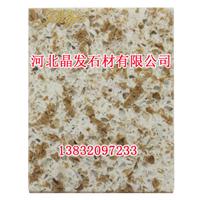 供应河南石英石,晶发石材,石英石公司