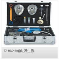供应 陕西西腾 MZS30 型矿用自动苏生器
