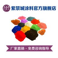 【厂家批发】粉末涂料 塑粉
