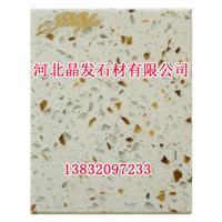 供应北京石英石招商,晶发石材,石英石厂家