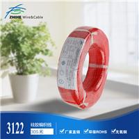 志合电线厂UL3122#20AWG硅胶编织线