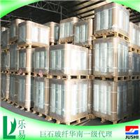 无碱玻璃纤维短切玻璃纤维增强巨石玻纤988A