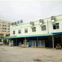 东莞紫科环保设备有限公司